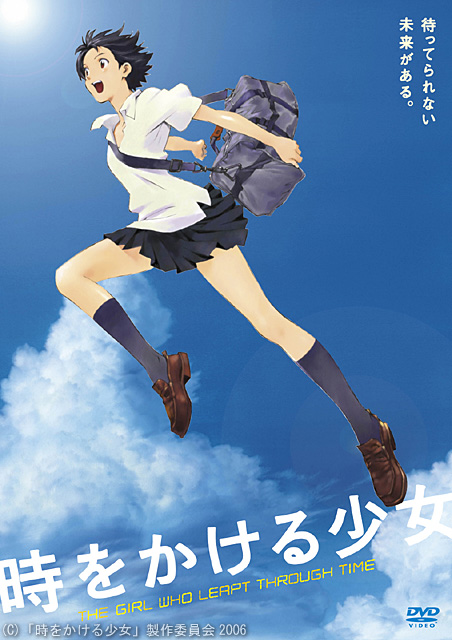 The Girl Who Leapt Through Time / 2006 / Japonya / Online Anime Film İzle